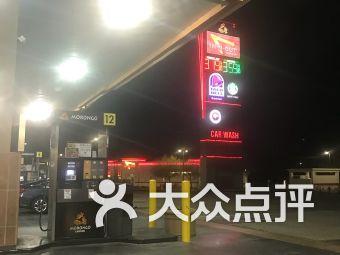 morongo gas station