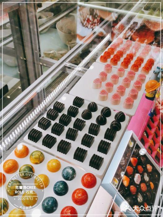 CREEROLE 克蕾洛巧克力店 广州 第9张