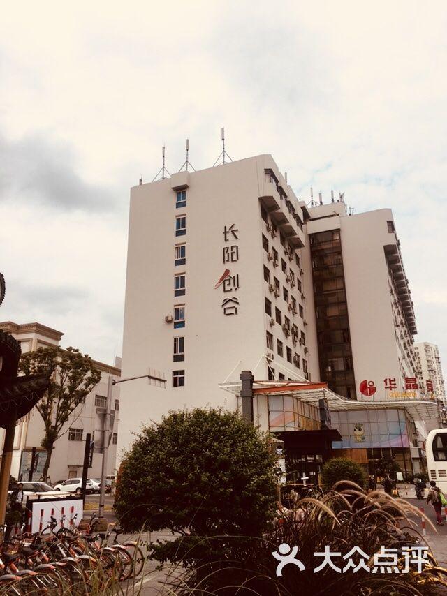 长阳谷创意产业园图片 - 第26张