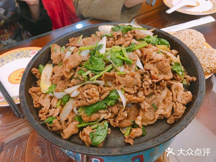 聚德华天·烤肉季(什刹海总店)烤羊肉图片