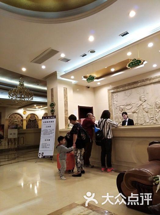 维也纳酒店(南通通州汽车站店)图片 - 第86张