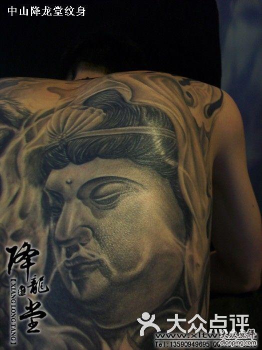 降龙堂纹身满背纹身 中山纹身 降龙堂总店作品图片 天津纹身 大众点评图片