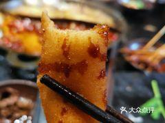 珮姐老火锅(洪崖洞直营店)的红糖糍粑