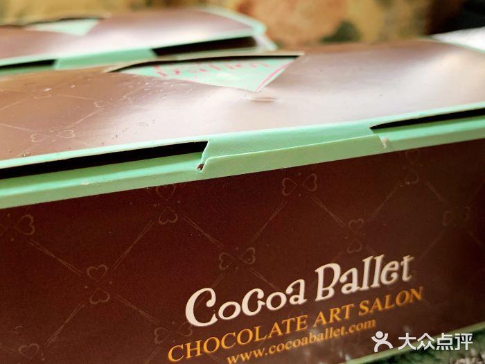 COCOA BALLET 可可芭蕾巧克艺术沙龙 北京 第28张