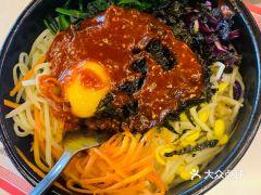 肉本家·炭烤肉(杭州浙大总店)的石锅拌饭