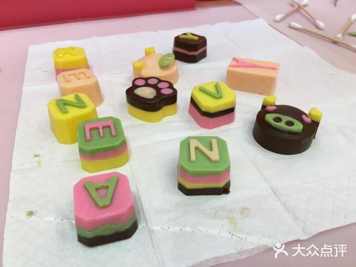 米泪儿手工DIY巧克力店 广州 第12张