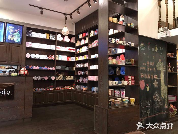 Chocodo Chocolate Bar 上海 第6张