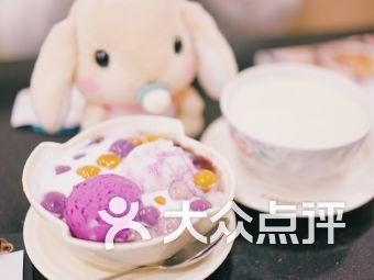 海记合桃坊甜品