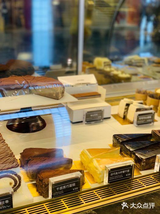 Awfully Chocolate 重庆 第21张