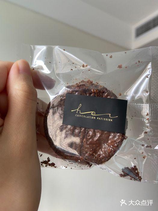 她的巧克力店 上海 第79张