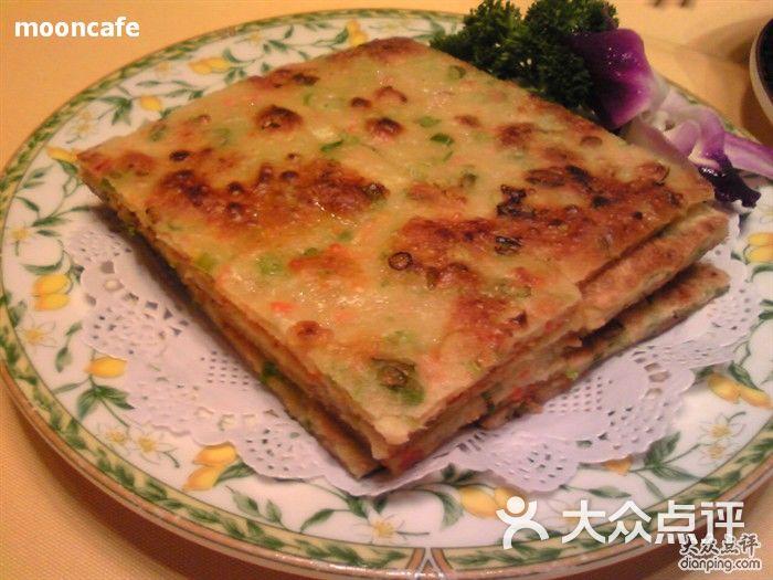 无名居_无名居(亚运村店)-饼图片-北京美食-大众点评网