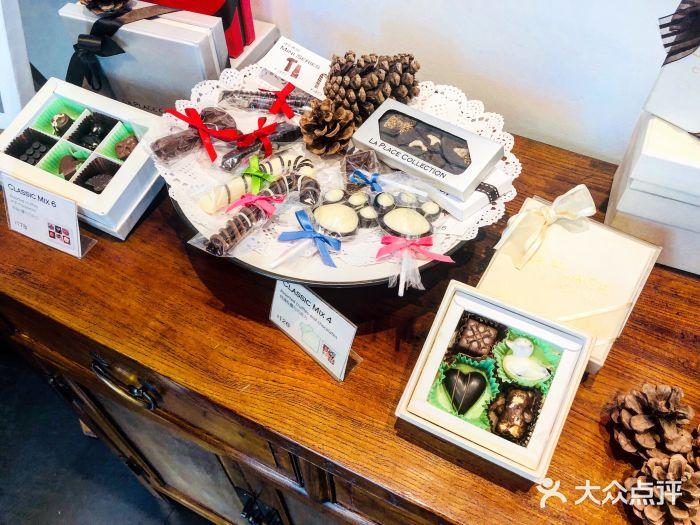 LA PLACE 手工巧克力工坊 北京 第15张