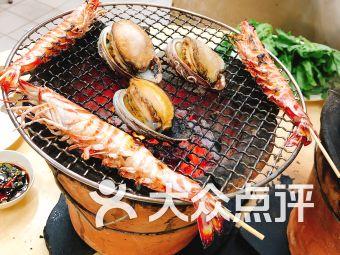 鸿褔海鲜四季火锅