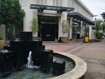 贝尔特莫时尚公园