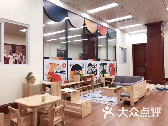 華夏未來瑪利亞國際幼稚園