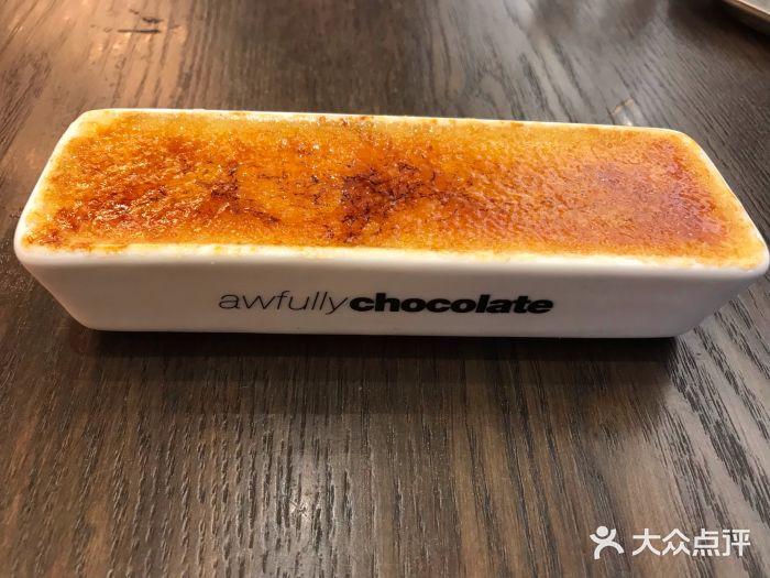 Awfully Chocolate 欧时力巧克力店 广州 第14张