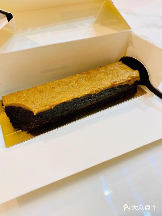 Awfully Chocolate 重庆 第17张