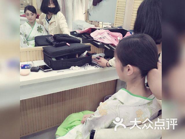 艾米国际化妆培训中心