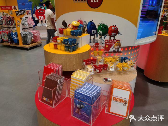 m 豆巧克力世界 上海 第15张