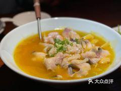 前海沿•老青岛家常菜(香港中路佳世客店)的酸菜鱼