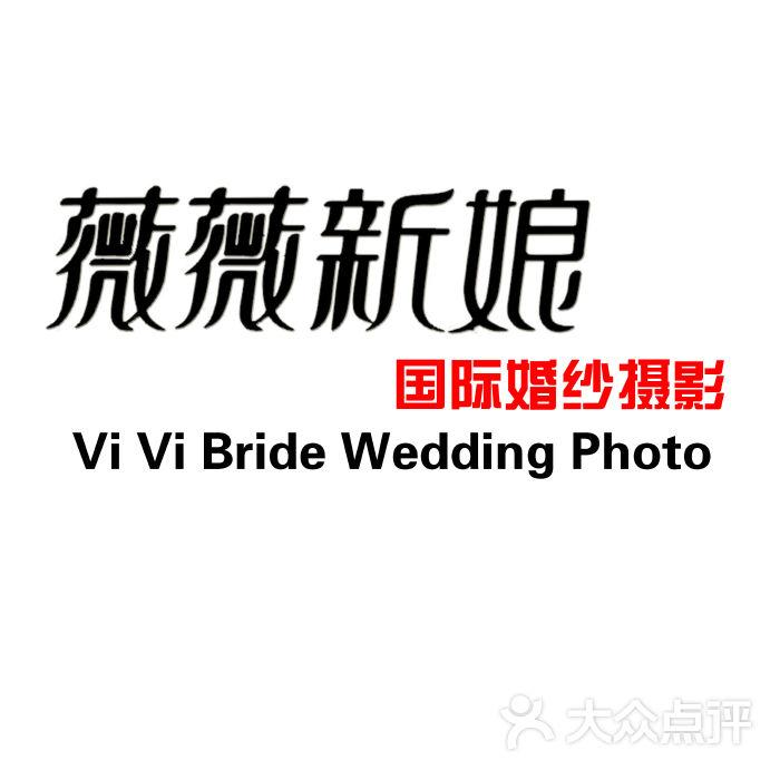 新新娘婚纱摄影标志_婚纱摄影LOGO图片