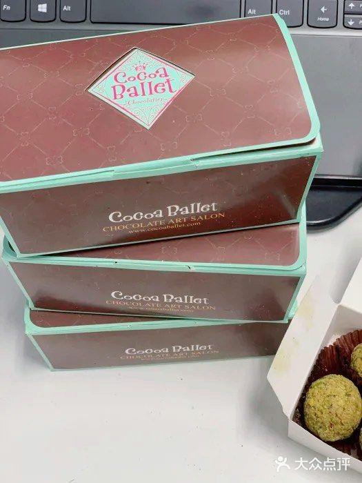 COCOA BALLET 可可芭蕾巧克艺术沙龙 北京 第31张