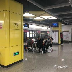 911ss主站新网址_【沙尾地铁站】电话,地址,价格,营业时间(图) - 深圳null - 大众点评网