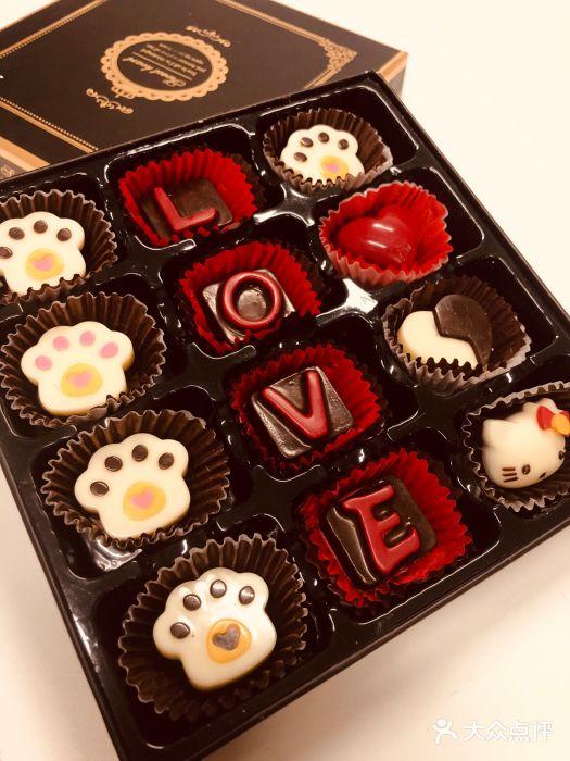 37度2 DIY手工巧克力吧 成都 第11张