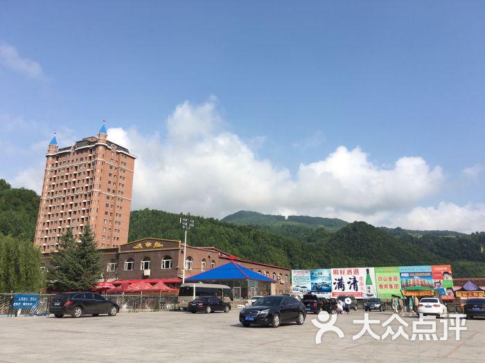 白山龍潤溫泉旅游度假區-圖片-臨江市酒店-大眾點評網