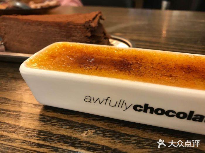 Ninethirty by Awfully Chocolate 广州 第26张