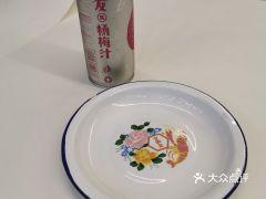 长沙文和友(海信广场店)的酸梅汤