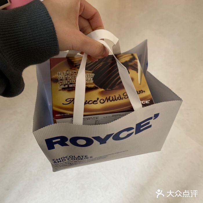 ROYCE'罗伊斯 天津 第12张
