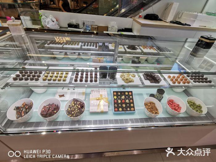 CREEROLE 克蕾洛巧克力店 广州 第24张