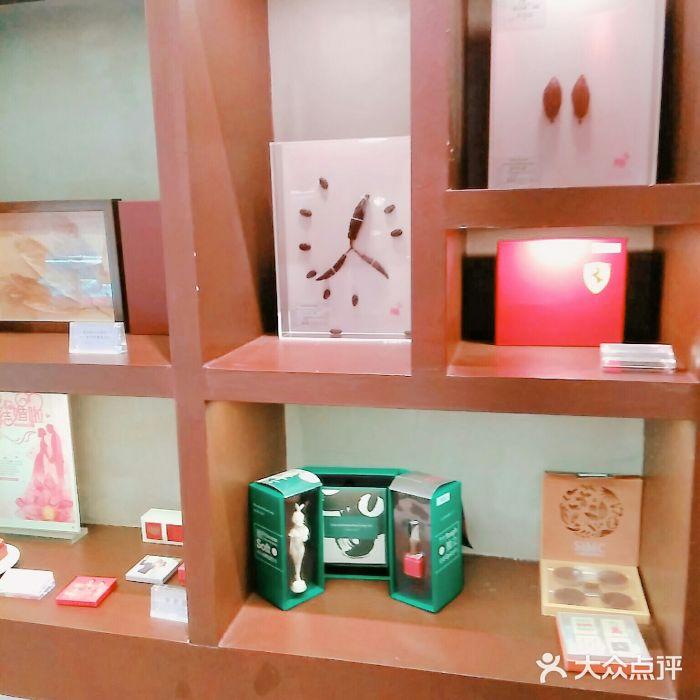 巧克派对 CHOCPLAY·生巧·巧克力 上海 第12张