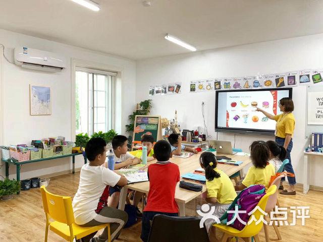 赛雅托教育培训学校有限公司