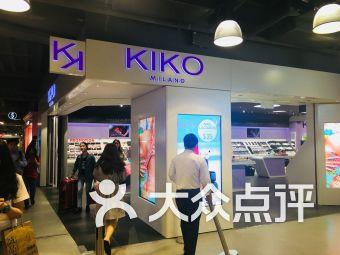 KIKO MILANO(海港商城店)