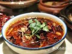 山城老堂口·1636重庆老菜(解放碑洪崖洞店)的水煮肉片
