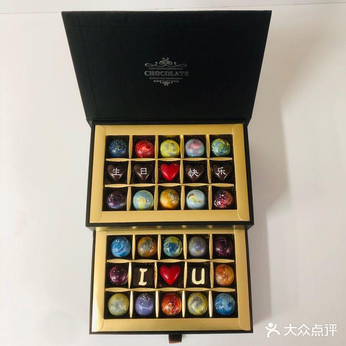 用纯手工巧克力讲述爱的故事 上海 第1张