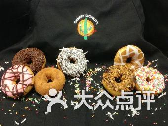 Desert Donuts
