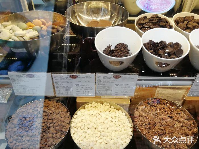 Diosa Chocolate 成都 第26张