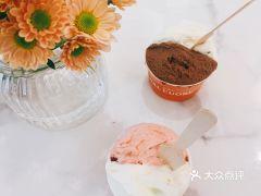 Gelato Dal Cuore 达可芮冰淇淋的咖椰吐司