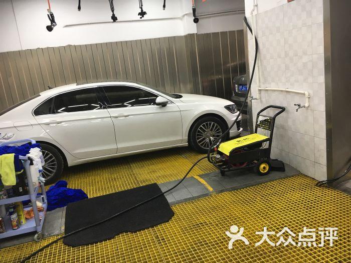 咪咪爱网址更新器_家里领导最爱来的一家洗车店,洗的很干净