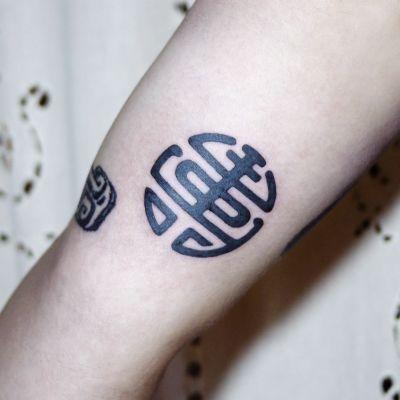 图腾类纹身图