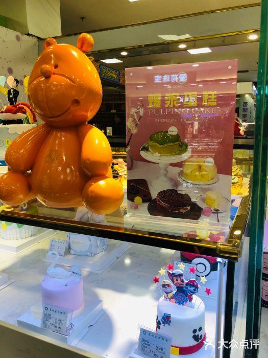 cocobay chocolatier 北京 第19张