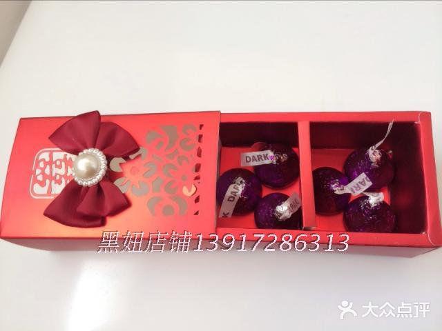 黑妞巧克力 上海 第4张