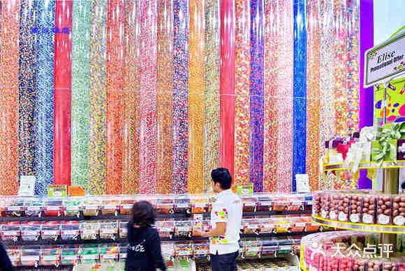 蜜思洛琳糖果店 成都 第23张