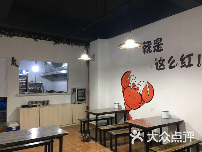 特色龙虾馆装修效果图