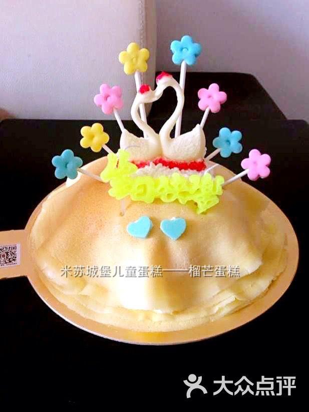米蘇城堡兒童蛋糕上傳的圖片