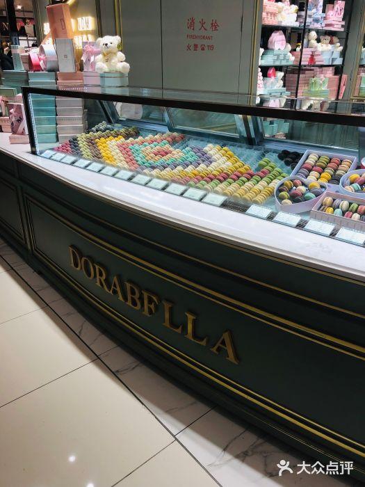 Dorabella 武汉 第9张