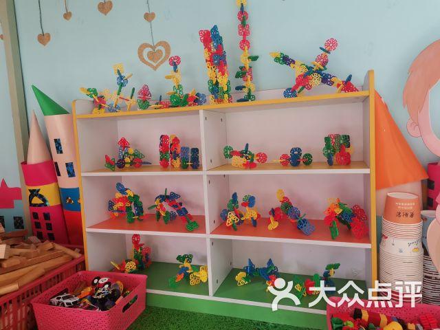 政府机关第三幼儿园